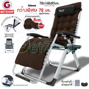 Getzhop Relax Chair Folding chair with glass holder wuqibao WQB-C101