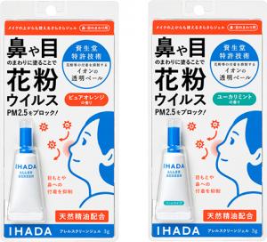 Shiseido IHADA Aller Screen gel