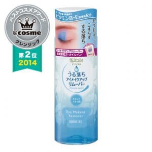 Bifesta Uruochi Water Cleansing eye makeup remover