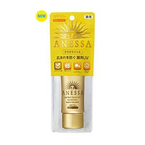 Shiseido Anessa Perfect Facial UV Sunscreen Aqua Booster SPF50+ PA++++