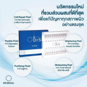 dr seoul cell repair