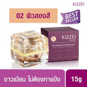 KIZZEI Skin Refining Foundation SPF40 15 g. (02 Vanilla) Sunscreen