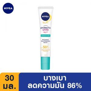 NIVEA SUN PROTECT&WHITE OIL CONTROL SERUM SPF50+ PA+++
