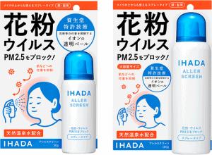 Shiseido IHADA Aller Screen spray