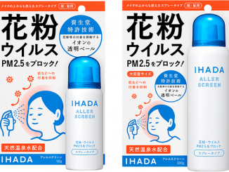 Shiseido IHADA Aller Screen spray